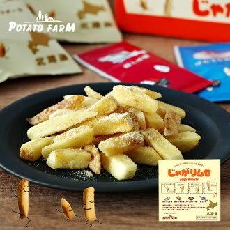 「日本直送美食」[Calbee POTATO FARM] 跳舞小薯條 ~ 北海道土產探險隊~