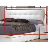 床架床頭箱床頭片MK 671 10 波爾卡5 尺床頭片不含床底~大眾家居舘~