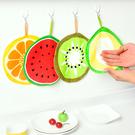 可掛式卡通水果圖案擦手巾 廚房吸水抹布 搽手巾 擦手布 毛巾兒童手帕 口水巾【RS728】