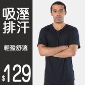可外穿排汗透氣超涼感男短袖上衣【no90530】