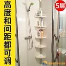 免打孔頂天立地浴室衛生間置物架壁掛廁所洗...