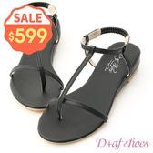 涼鞋 D+AF 純真夏氛.簡約T字線條低跟涼鞋*黑