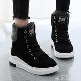 雪地靴女新款冬季棉鞋加絨加厚底學生保暖馬丁靴ins中筒短靴 沸點奇跡