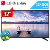 【LG樂金】32型IPS LED高階商用等級液晶電視(32LV340C)