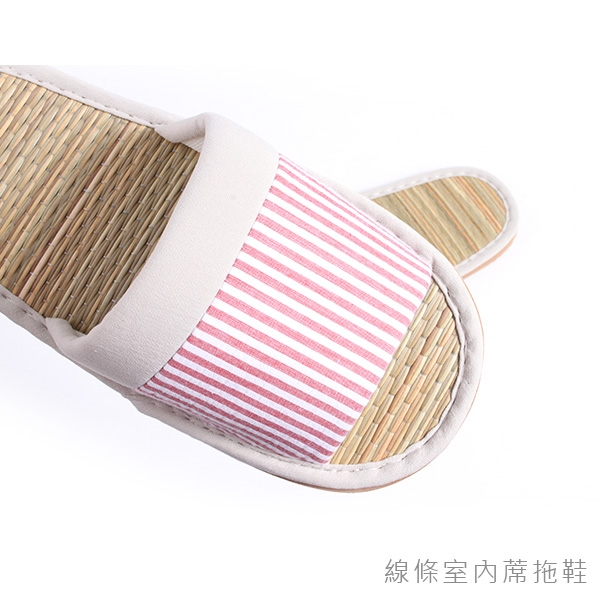 【333家居鞋館】舒適草蓆 線條室內蓆拖鞋-米色