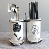 筷子筒-陶瓷筷子筒瀝水家用筷子桶筷子盒北歐收納置物筷筒筷子籠 東川崎町