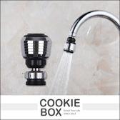 廚房 小鋼炮 水龍頭 接頭 二段式 流理台 洗手台 360度 廚房水龍頭 節水器 省水 防濺水 *餅乾盒子*