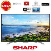 (新品上市) SHARP 夏普 LC-60LE580T 60吋 液晶電視 FHD Android TV 公貨 60LE580T 送原廠基本安裝