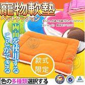 【培菓平價寵物網】dyy寵物2way毛絨保暖雙層睡墊48*35*3cm