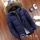 反季清倉 男士冬裝加厚羽絨服 真毛領連帽白鴨絨新款保暖外套