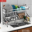 304不銹鋼水槽碗碟架瀝水架廚房置物架家用刀架收納架碗筷濾水架QM 依凡卡時尚