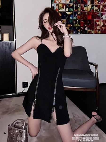 夜店洋裝 閃光吊帶小心機連身裙性感氣質收腰顯瘦短款禮服夜店蹦迪新款黑裙 【618 狂歡】