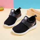 兒童鞋新款春秋季學生運動鞋子寶寶鞋男童女童小白鞋一件代發