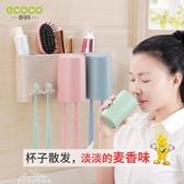 吸壁式牙膏牙刷置物架抖音牙刷架牙膏擠壓神器全自動擠牙膏器套裝『夢娜麗莎』
