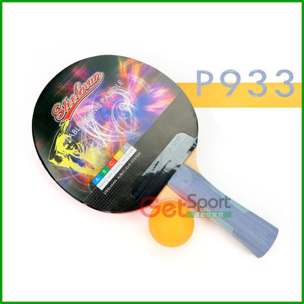 刀板桌球拍P933(負手拍/刀柄/攻擊拍)