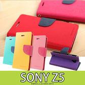 E68精品館 MERCURY 雙色皮套 SONY Z5 5.2吋 馬卡龍 保護套 手機套 矽膠軟殼 側翻 可立支架 E6653