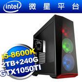 微星Z370平台【龍磁英雄】i5六核GTX1050TI獨顯SSD電玩機