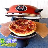 [104美國直購] 比薩餅烤箱  Forno Magnifico Electric 12 Pizza Oven _A910720 $5699