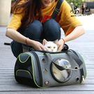 寵物外出包 貓包寵物包外出便攜貓咪雙肩背包透明寵物背包太空艙寵物包