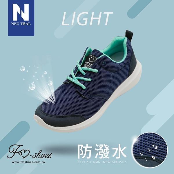 休閒鞋.防潑水超輕撞色休閒鞋(深藍)-男女款-FM時尚美鞋-NeuTral.Autumn
