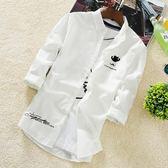 襯衫春夏季男士韓版短袖襯衫修身七分袖薄款學生襯衣中袖衣服潮流外套 金曼麗莎
