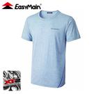【EasyMain 衣力美 男 抗菌防臭涼爽排和短T恤《藍》】TE20031/運動短袖/休閒上衣