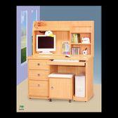 【石川傢居】YU-368-1 (602)白楓4尺電腦書桌 (不含其他商品) 台北到高雄滿三千搭配車趟免運