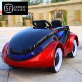 嬰幼兒童電動車四輪遙控汽車搖擺童車寶寶玩具車可坐人男女孩充電