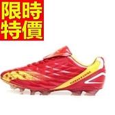 足球鞋-流行好穿運動男釘鞋61j6【時尚巴黎】