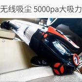專用強力汽車車載吸塵器充氣泵無線充電式大功率家車兩用多功能 優家小鋪
