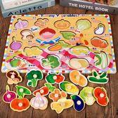 拼圖 0-3-6歲幼兒童手抓板拼圖 動物認知早教益智力拼板木制鑲嵌板玩具【快速出貨】