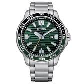 【台南 時代鐘錶 CITIZEN】星辰 AW1526-89X 光動能 水波紋 日期顯示 鋼錶帶男錶 銀/綠 44.5mm