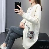 女士毛衣開衫2020新款女裝中長款寬鬆網紅時尚針織外套女秋冬韓版 瑪奇哈朵