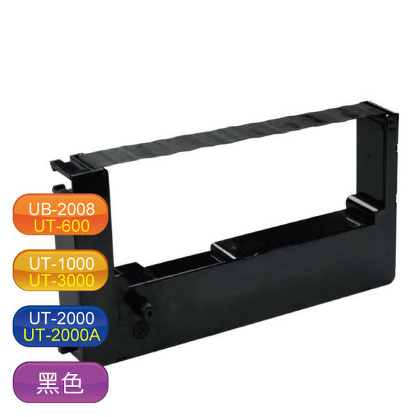 【免運】Needtek UT-2000A 考勤卡 (300張) + UT-2000色帶