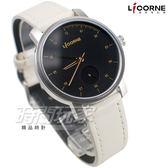 LICORNE 力抗 任意搭配 屬於你獨一無二的錶 真皮 黑面金x白色 女錶 LT124LWBK+LT124LICL