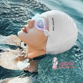 泳帽 女防水不勒頭長髮專用舒適大號硅膠加大護耳男大碼游泳帽 9色