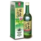 【6瓶組】港香蘭 黑醋栗葉黃飲 素食可食 750ml【瑞昌藥局】葉黃素