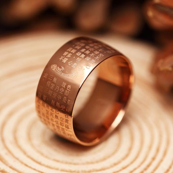 情侶戒指 誠心守願 心經護佑戒指 含開光 臻觀璽世 IS0279