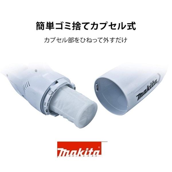【MAKITA牧田】最新款強吸力省空間無線充電手提吸塵器CL108FDMW1 牧田藍色 【單4A電池全配】