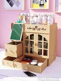 宿舍化妝品收納盒置物架桌面抽屜式大容量簡約梳妝臺護膚品置物架 居樂坊生活館