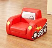 兒童沙發椅單人沙發卡通迷你沙發幼兒園沙發寶寶沙發椅 嬰兒沙發-享家生活館 IGO