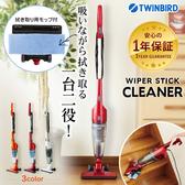 PGS7 - TWINBIRD Twinbird 拖地布 專用 【SFJ90303】