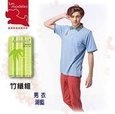 【瑪蒂斯】風靡日本MIT 涼感衣 FLYCOOL冷纖維男款短袖POLO湖藍色吸濕排汗衫  CF8928