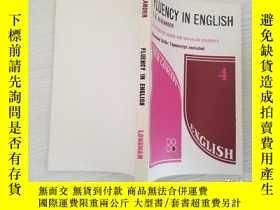 二手書博民逛書店ALEXANDER罕見FLUENCY IN ENGLISH【實物