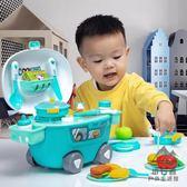 兒童家家酒廚房玩具做飯煮飯仿真廚具醫生套裝【步行者戶外生活館】