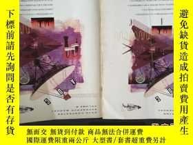 二手書博民逛書店1992罕見DATA CONVERTER REFERENCE M