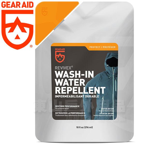 Gear Aid McNett 36243 防撥水浸泡劑/防潑水劑 Revivex Wash-In適用Gore-tex外套