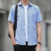 格子衫 夏季新款男式短袖襯衫韓版修身潮流格子襯衣學生百搭夏裝男裝上衣 有緣生活館
