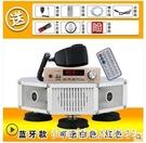 擴音器 12V車載擴音機 大功率車頂四方位汽車廣告宣傳喇叭喊話錄音揚聲器 星河光年