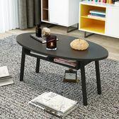 (中秋大放價)創意小戶型茶几簡約現代簡易小桌子客廳橢圓形咖啡桌xw